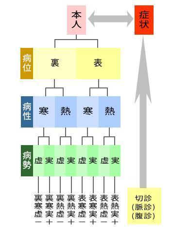 image2_190807